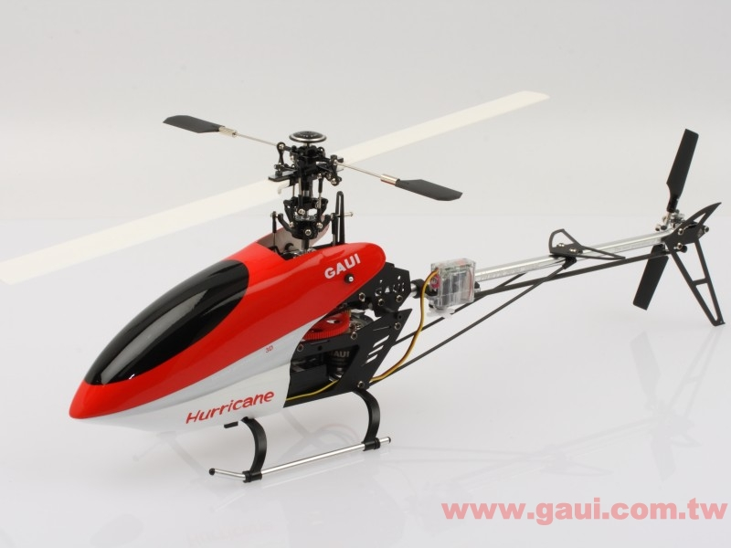 Hurricane 200V2 Kit SE(with 4800KV Motor & 18A ESC)